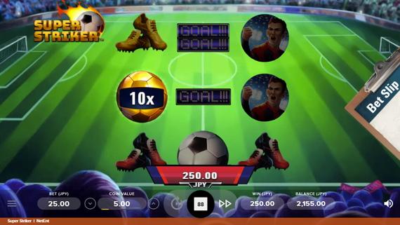 SUPER STRIKER ボール三つ