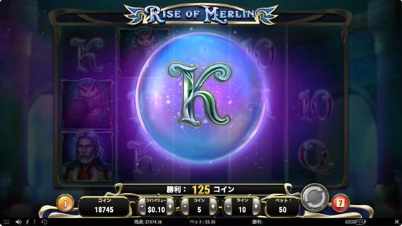 フリースピン獲得でK図柄