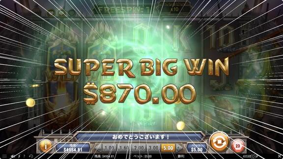 super big win 一撃$870!!