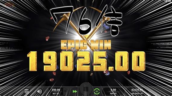 TNT Tumble 76倍の19,025円