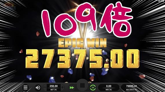TNT Tumble 109倍の27375円!!!