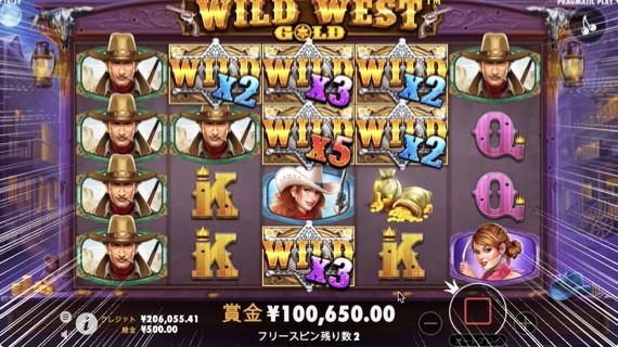 Wild West Gold 激アツな配置