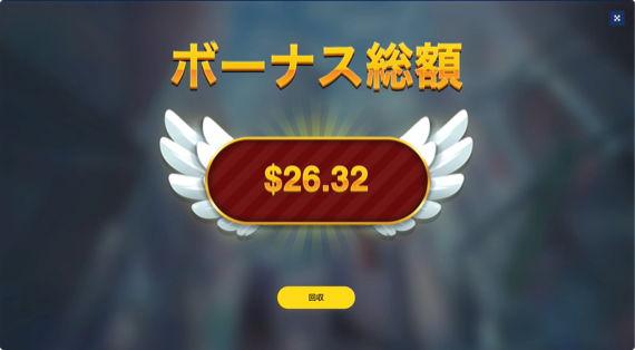4squadの無料スピン100回転で$26.32