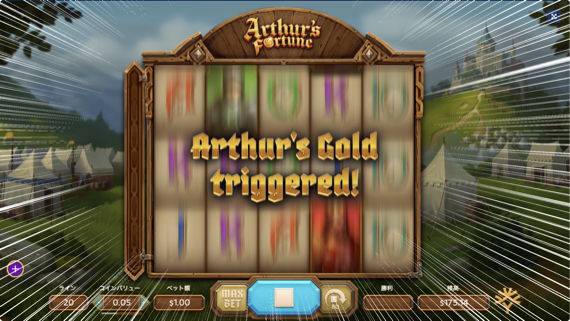 Arthurs Gold triggered