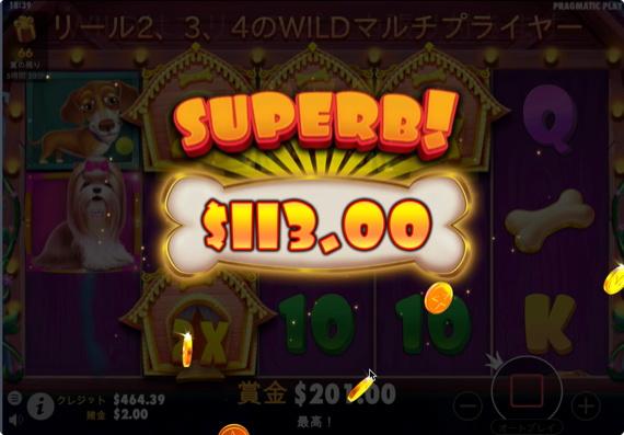 SUPERB133ドル