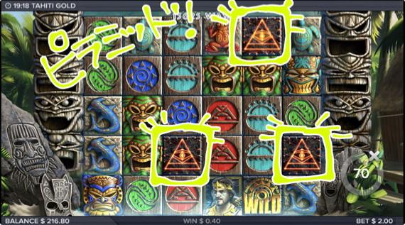 TAHITI GOLD ピラミッド図柄