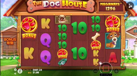 THE DOG HOUSEの4スキャッター