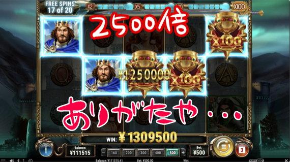 ¥20,000の配当