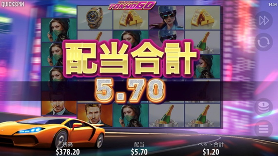 TOKYO GO 4倍ゲット