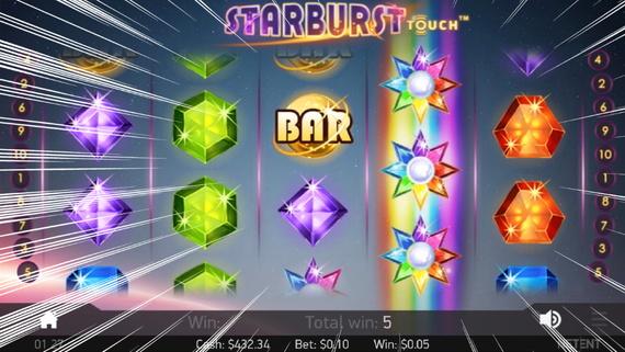 STARBURST リスピン図柄