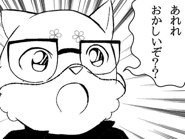 コナン風シバラッシュ