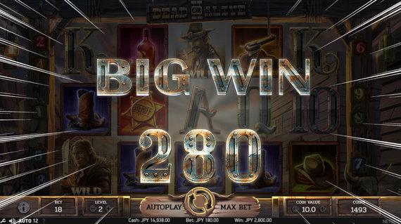 BIG WIN280
