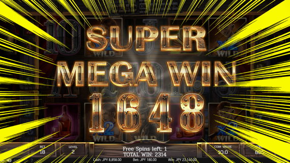 SUPER MEGA WIN 1648