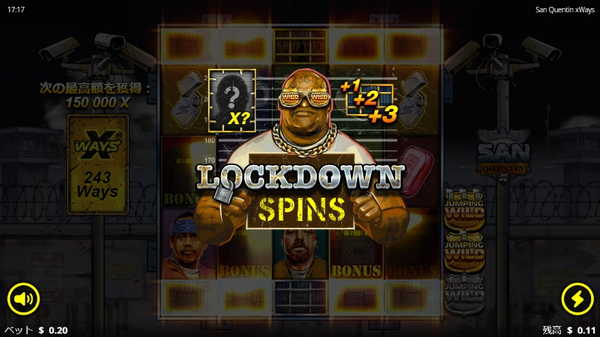 LOCKDOWN SPINS