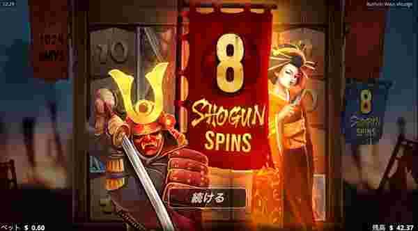 SHOGUN SPINS