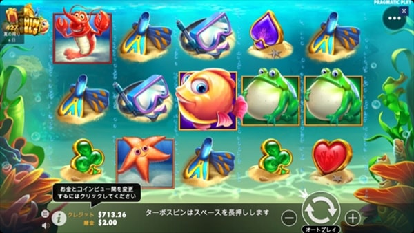 FISHIN REELS