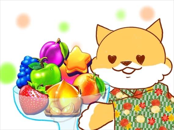 フルーツ大好きシバ