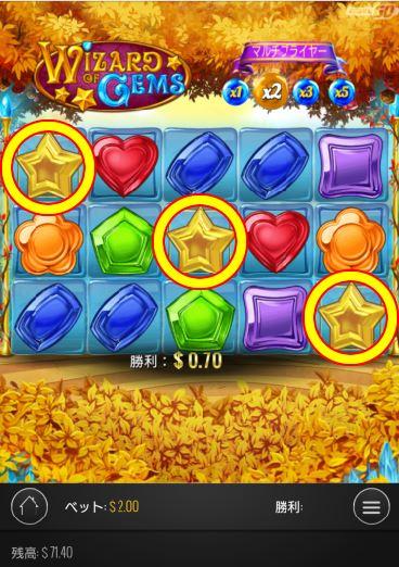 Wizard of Gems03