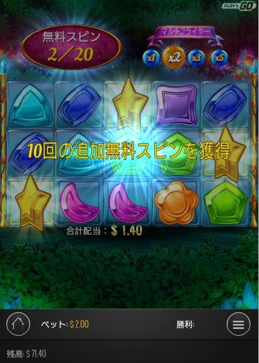 Wizard of Gems04