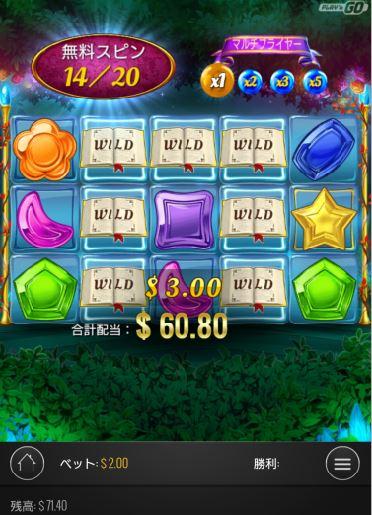 Wizard of Gems05