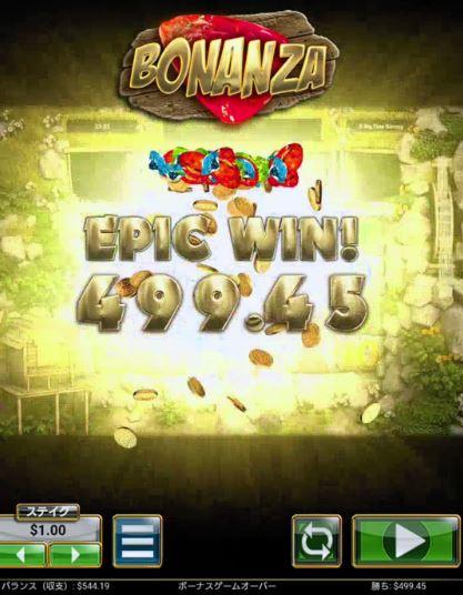 EPIC WIN499ドル
