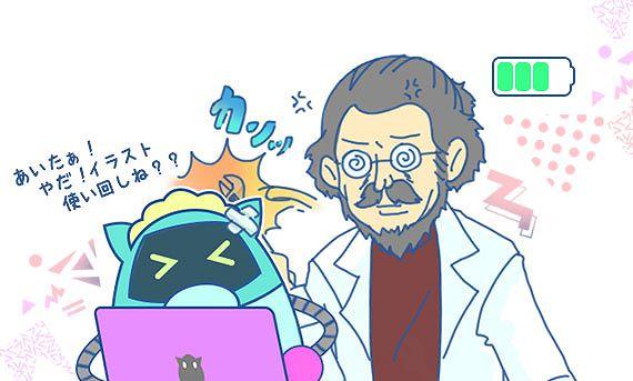 モーロック博士とエンプティの突っ込みあい