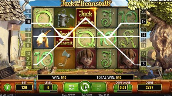 Jack and the Beanstalkダブルワイルド