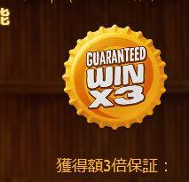 GUARANTEED WIN ×3(獲得額3倍保証)
