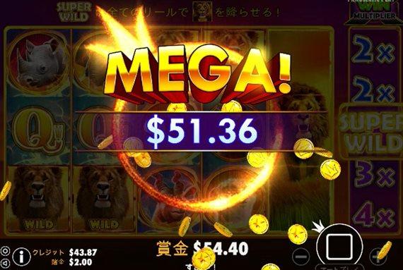 MEGAボーナス$51.36