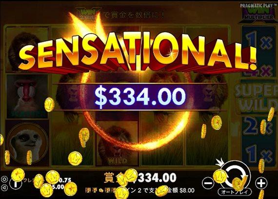 SENSATIONNAボーナス$334