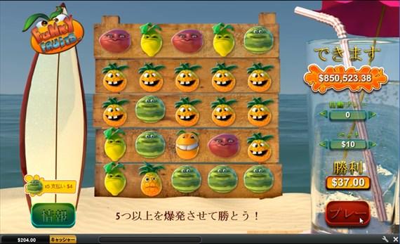 ファンキーフルーツのパイナップル配当