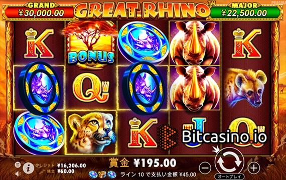 ビットカジノ日本円プレイ