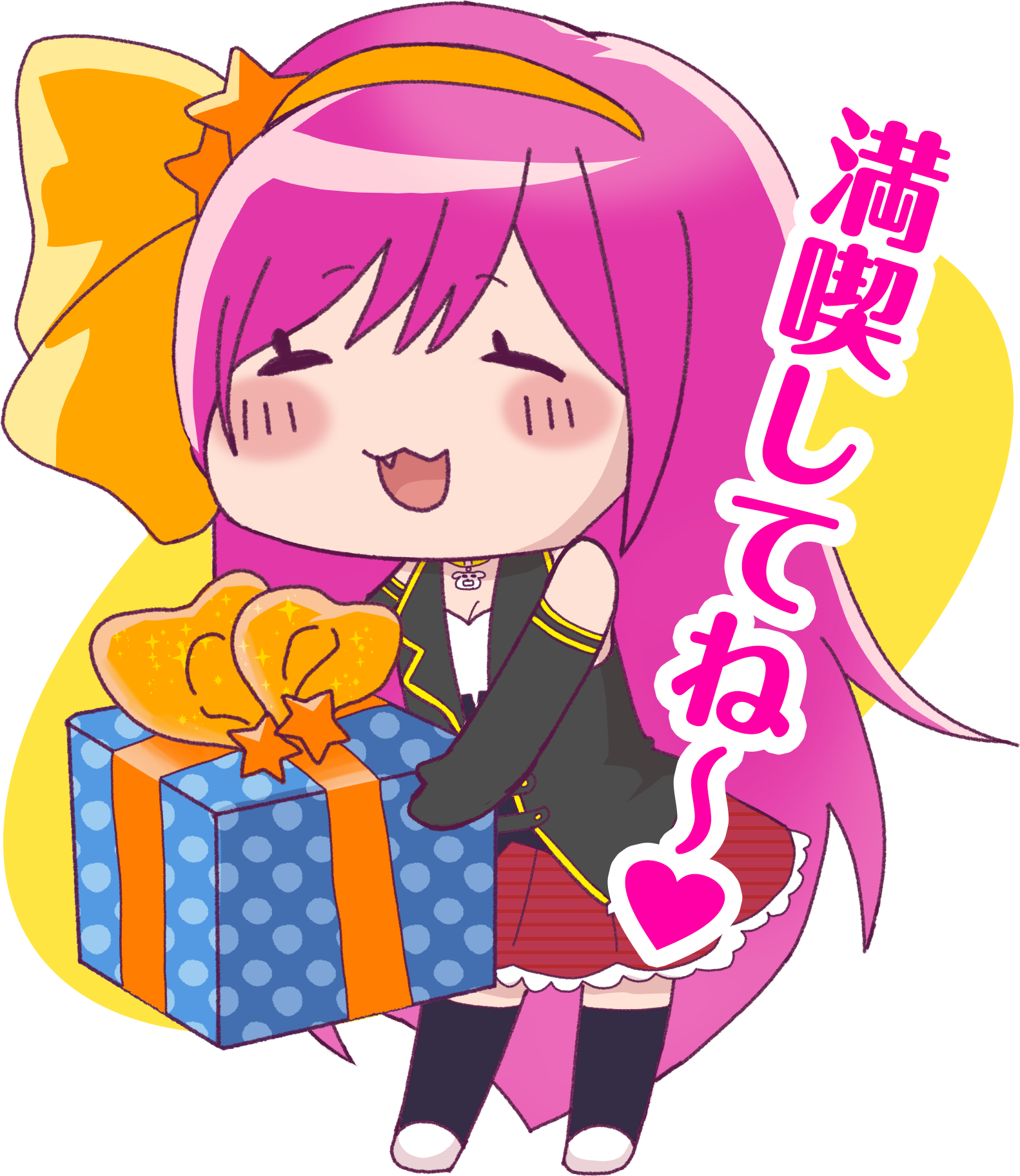 ニッキーちゃんからのプレゼント