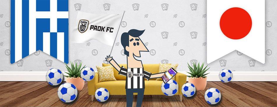 【カジノシークレット×PAOK FC】 PAOK FCを応援してボーナスゲット!キャンペーン画像